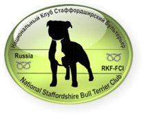 национальный клуб породы стаффордширский бультерьер, официальный сайт